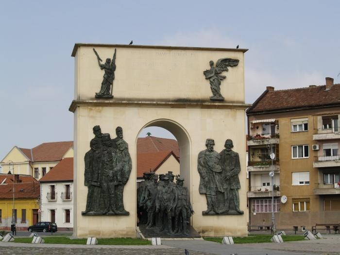 Arcul de Triumf (ridicat 2004)